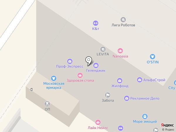 Проф-Экспресс на карте Геленджика