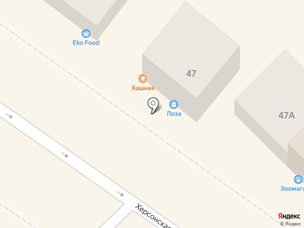 Шашлычная на карте Геленджика