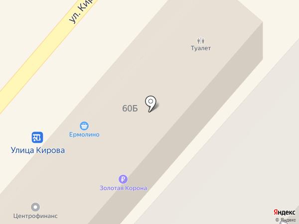 Косметологический кабинет на карте Геленджика