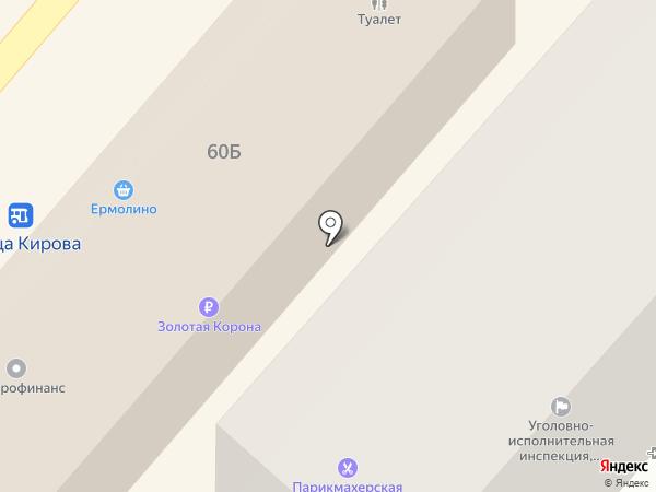 Теремок на карте Геленджика