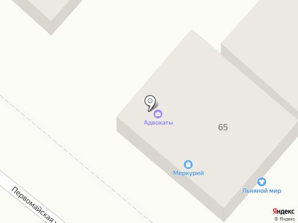 Кристалл на карте Геленджика