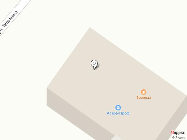 Faberlic на карте Геленджика