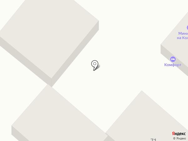 Инсайт на карте Геленджика
