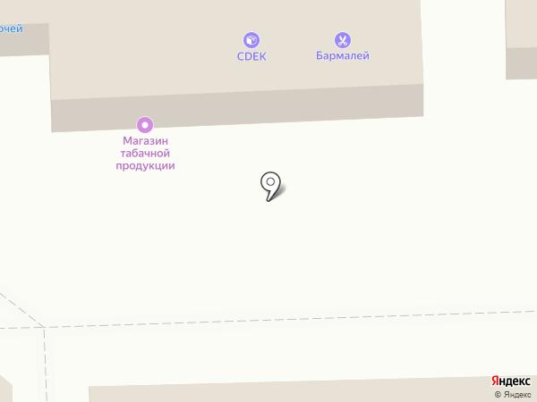 Wake Up Cafe на карте Балашихи