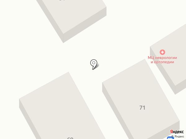 Ортопедический центр доктора А.Ю. Малик на карте Геленджика