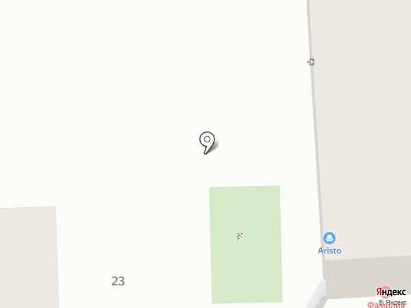 Aristo на карте Геленджика