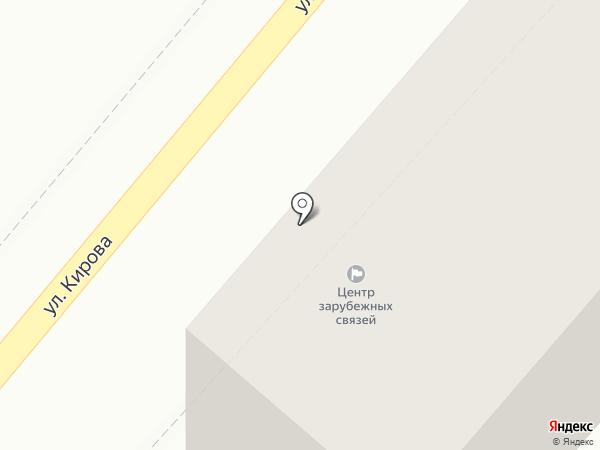 Центр зарубежных связей на карте Геленджика
