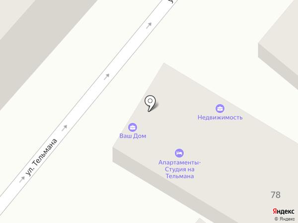 Ваш Дом на карте Геленджика