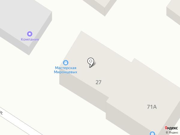 Городской центр недвижимости и права на карте Геленджика
