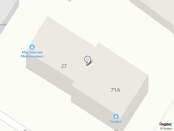 Многопрофильная компания на карте Геленджика