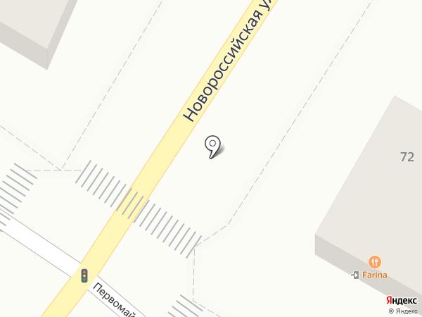 Farina pizza на карте Геленджика