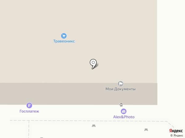 ProPhoto на карте Балашихи