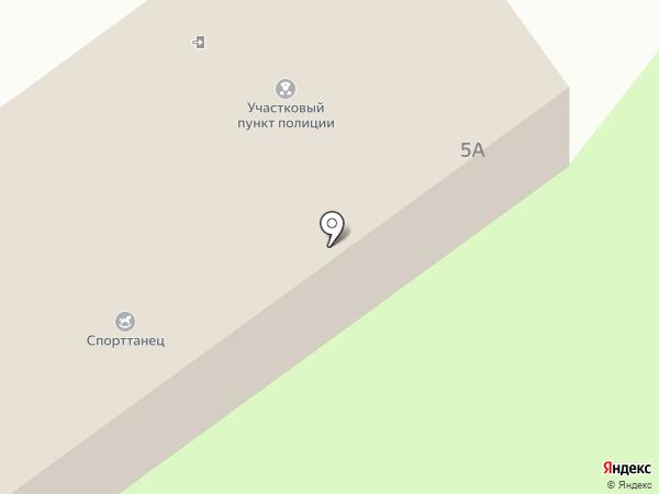 МосОблЕИРЦ на карте Щёлково