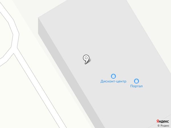Малахит на карте Геленджика