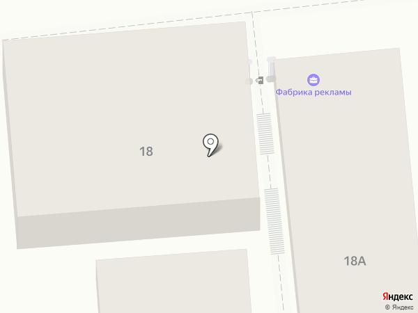 Мелания на карте Геленджика