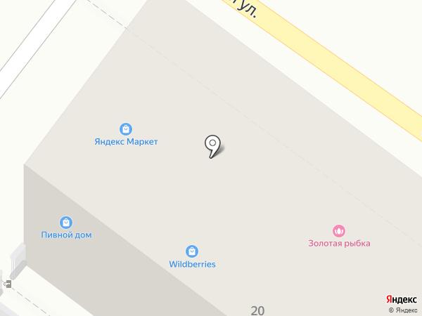 Центр цветов на карте Геленджика