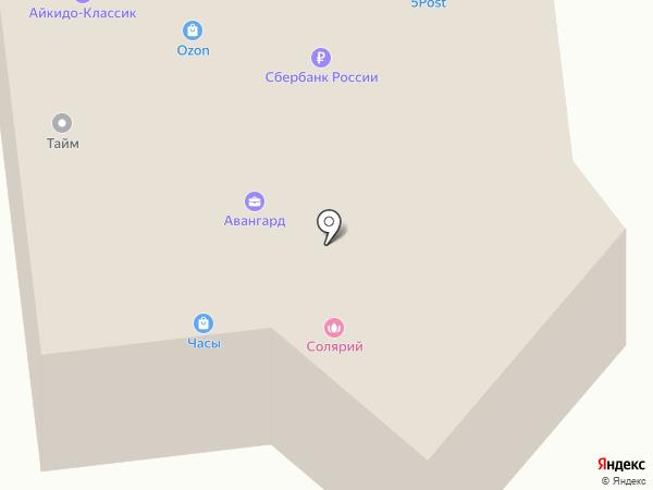 Магазин орехов и сухофруктов на карте Жуковского
