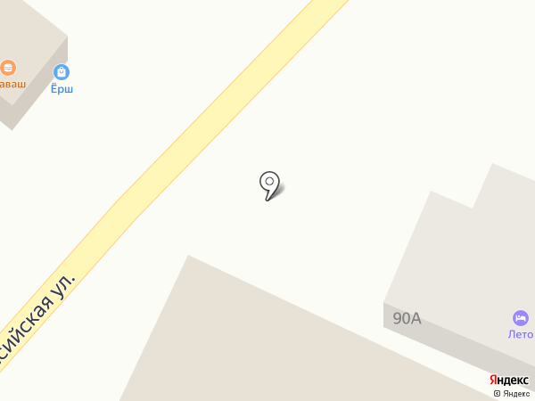 Управление ветеринарии г. Геленджика на карте Геленджика