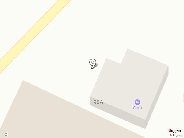 Ветеринарная клиника на карте Геленджика