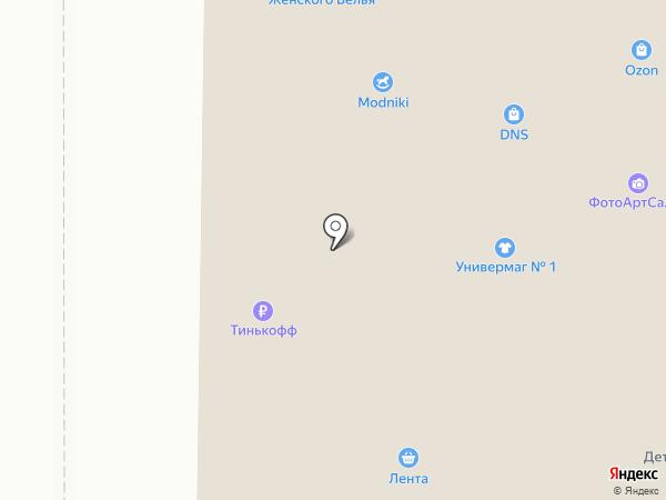 Лента на карте Балашихи