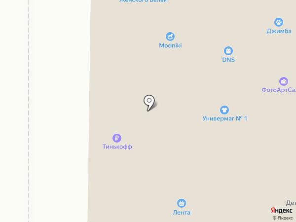 Мастерская по ремонту одежды на карте Балашихи