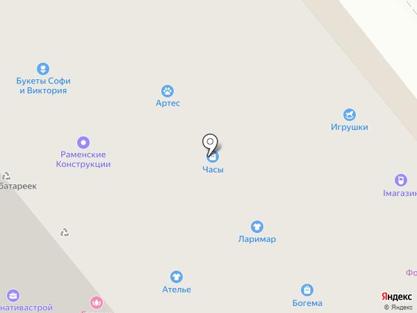 Ателье на карте Жуковского