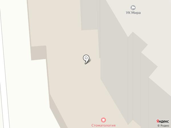 Первая Стоматологическая Клиника на карте Жуковского
