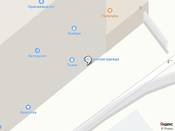 Центр Экспресс на карте Жуковского