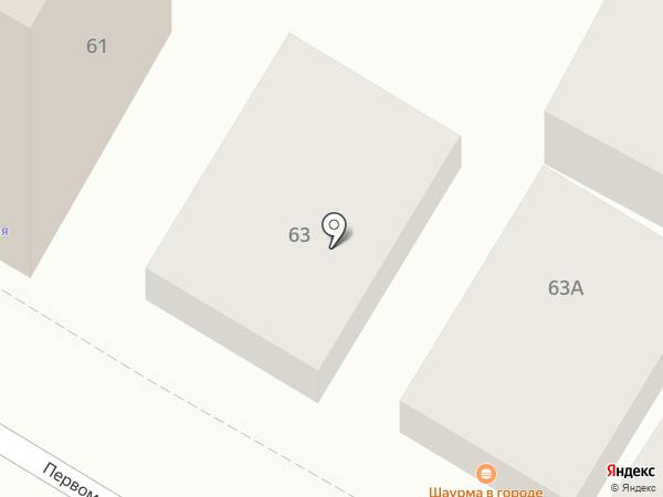 VIPservice на карте Геленджика