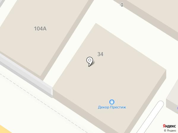 Декор ПРЕСТИЖ на карте Геленджика