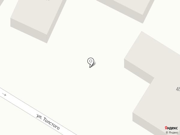 Provance на карте Геленджика