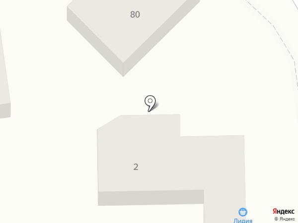 Лидия на карте Геленджика