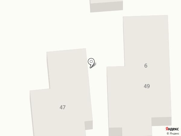 Общество инвалидов г. Геленджика на карте Геленджика