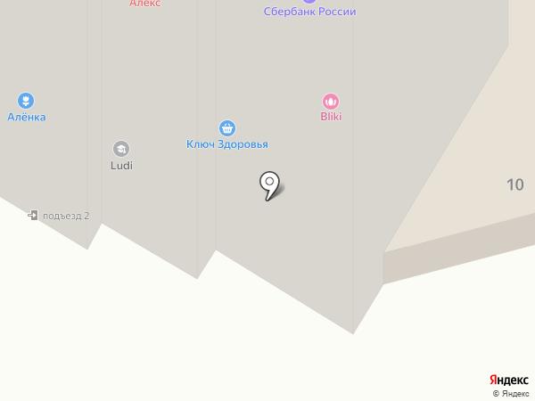 Стоматологическая клиника на карте Жуковского