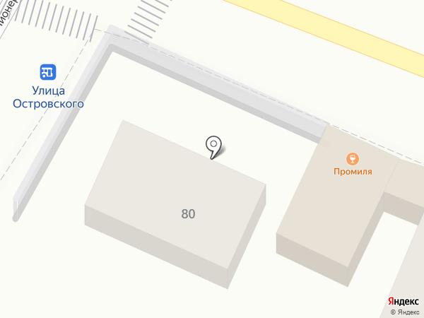 Яна на карте Геленджика