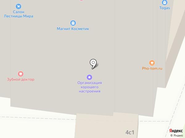 New dent на карте Жуковского
