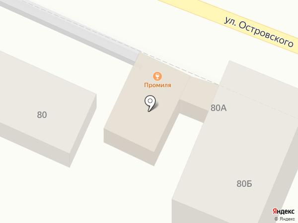 Салон цветов на Островского на карте Геленджика