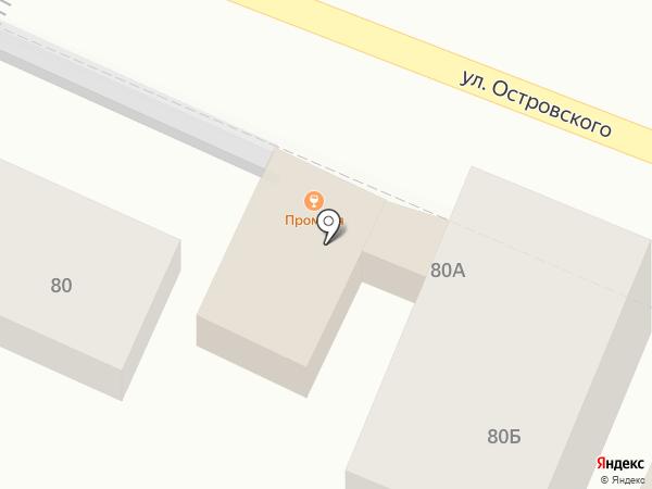 Магазин фастфудной продукции на карте Геленджика