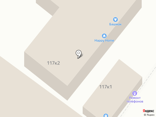 Асгарт на карте Геленджика