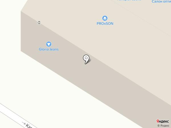Gloria Jeans на карте Геленджика