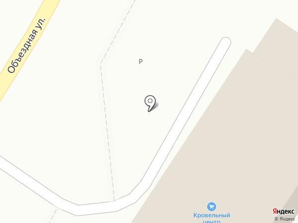 Кровельный центр на карте Геленджика