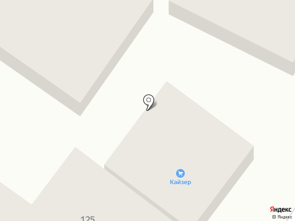 Кайзер на карте Геленджика