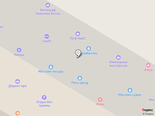 Стоматологический кабинет на карте Жуковского