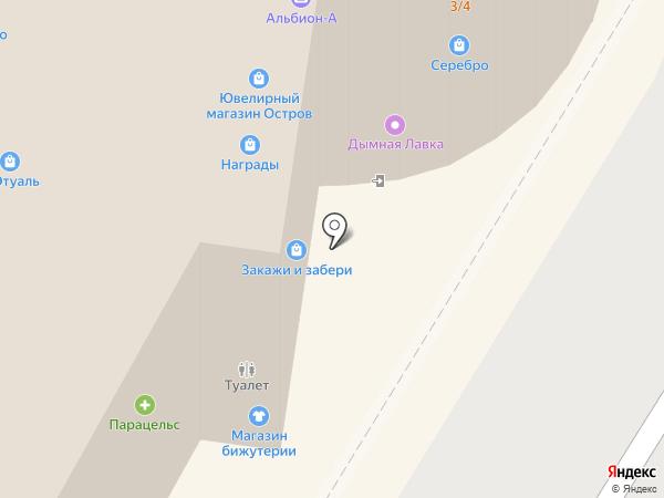 Альбион-А на карте Жуковского