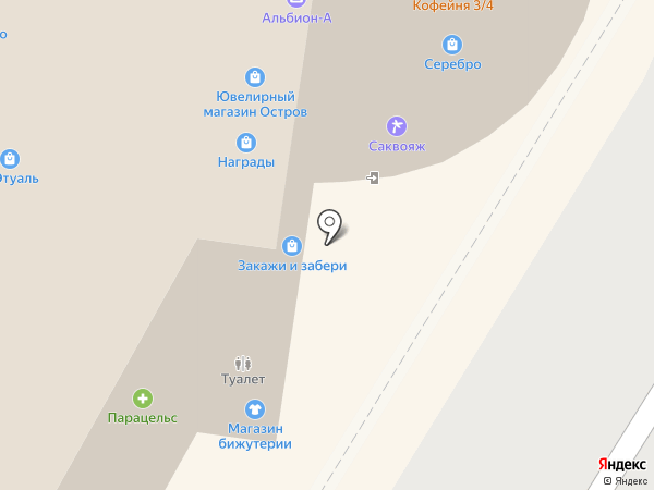 Шоколадница на карте Жуковского