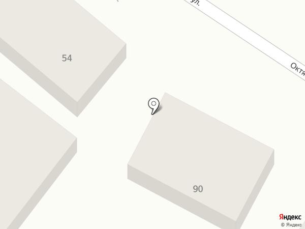 Мобильный сервисный центр на карте Геленджика
