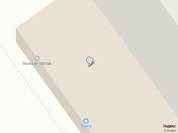 ФарМаркет на карте Жуковского