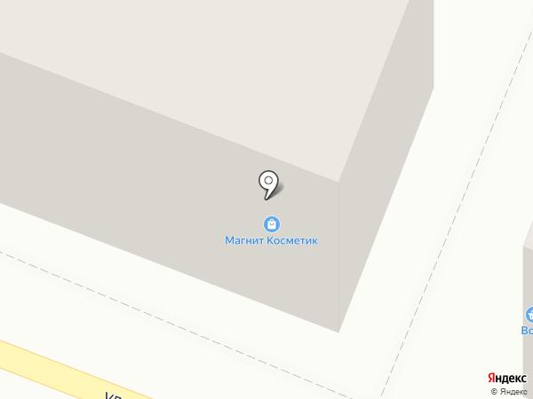 Магнит Косметик на карте Геленджика