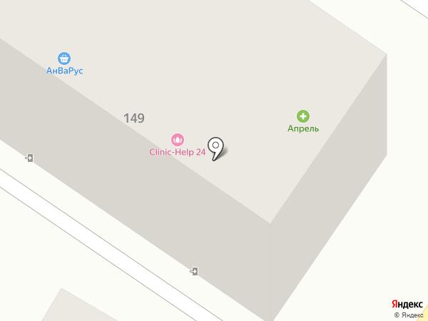 Кудесник на карте Геленджика