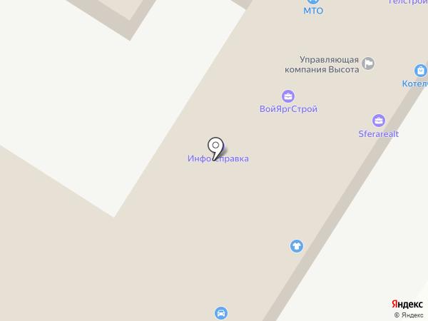 Жастар на карте Геленджика